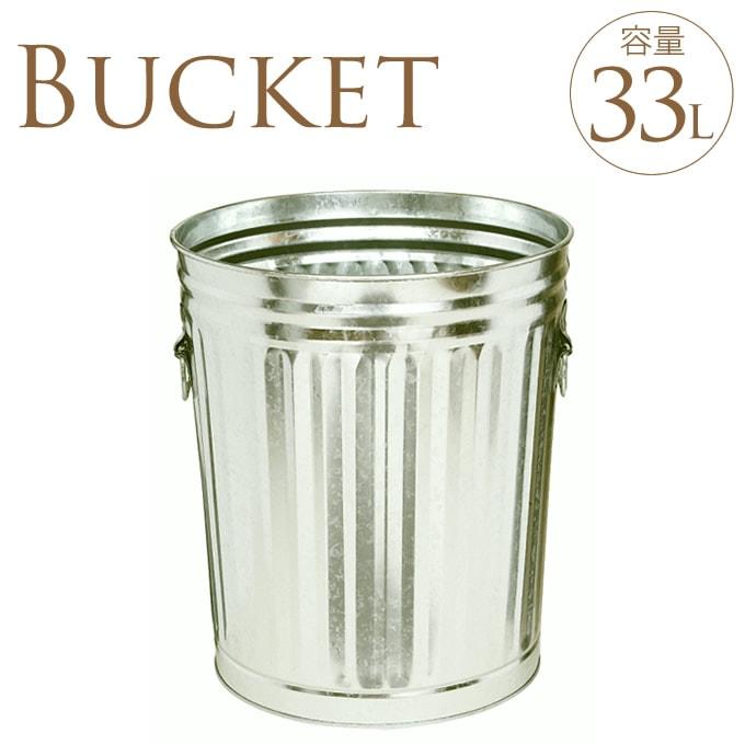 トタン製バケツ
