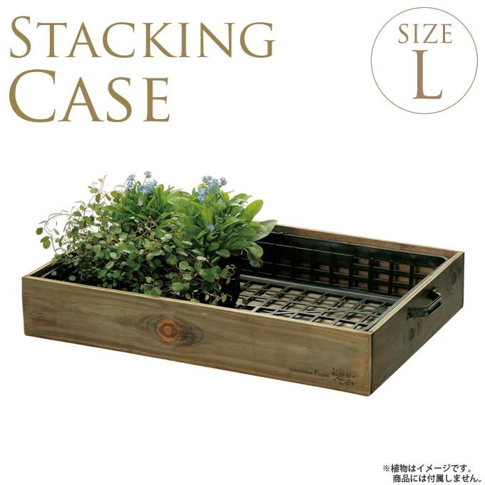 木製スタッキングケース L
