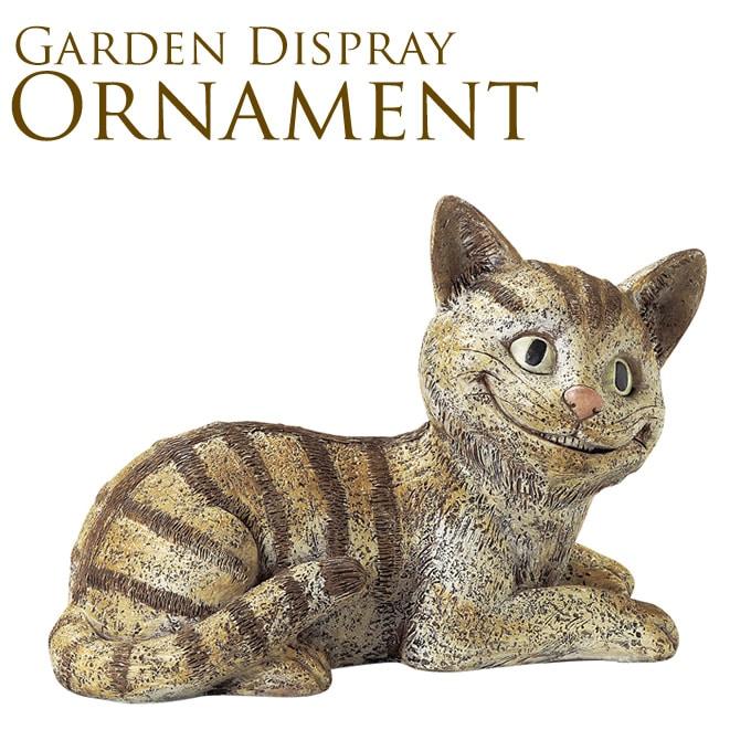 ガーデンディスプレイオーナメント チシャ猫 L