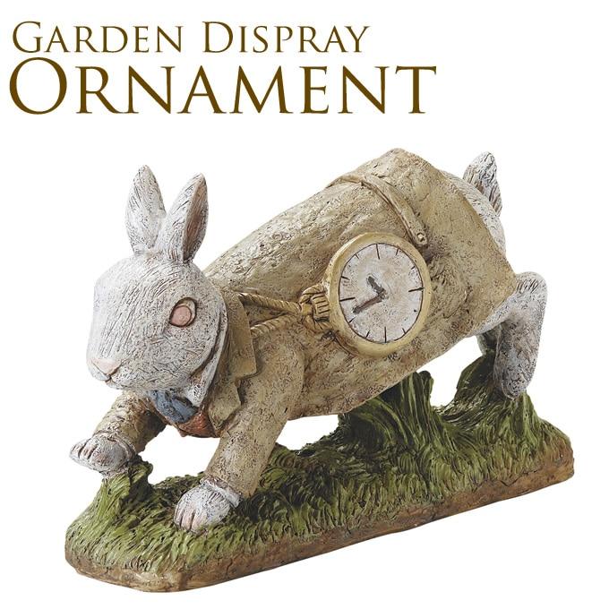 ガーデンディスプレイオーナメント 時計うさぎ L