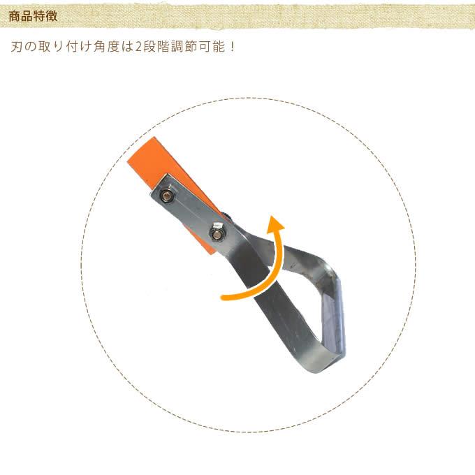 ピンポイント草刈器 替え刃式