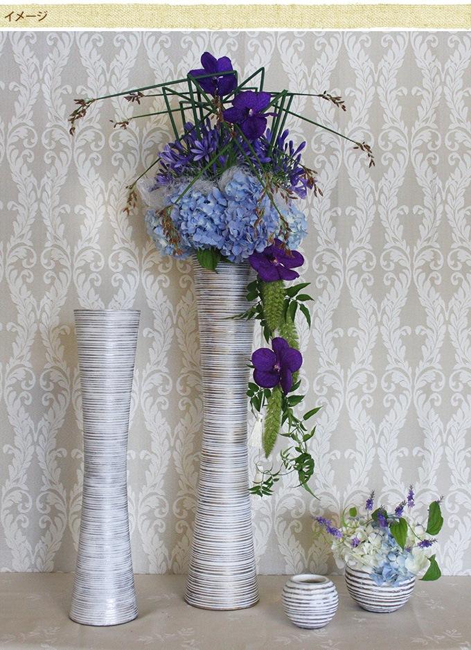 煙突型 和風花器 銀 M  花瓶 大きな 長い 花器 生け花 フラワーベース ロング 大きい 大型 背が高い くびれ 人気 縞
