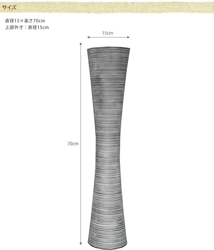 煙突型 和風花器 銀 L  花瓶 大きな 長い 花器 生け花 フラワーベース ロング 大きい 大型 背が高い くびれ 人気