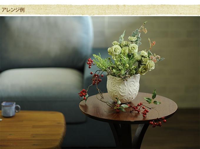 赤く実った 造花スノーベリー  造花 インテリア フラワー 室内 人工花 観葉植物 イミテーション 花束 オフィス 事務所 カフェ 飾り 華やか