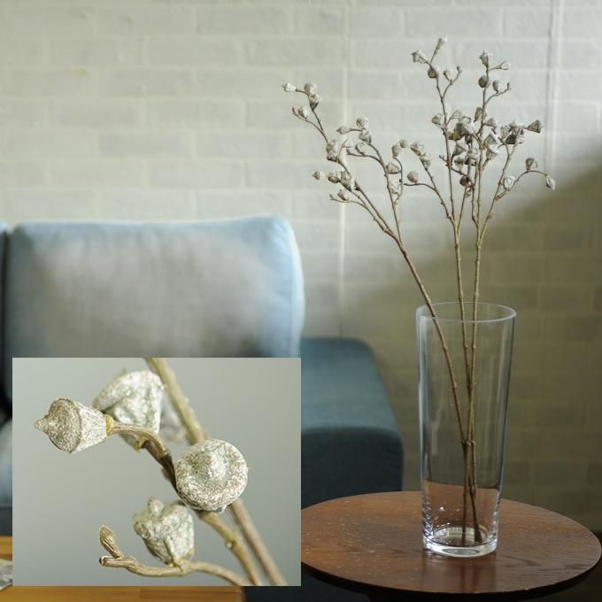 晩秋の実り 造花テトラゴナ  造花 インテリア フラワー 室内 人工花 観葉植物 イミテーション 花束 オフィス 事務所 カフェ 飾り 華やか