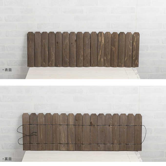 連結木板花壇柵 大 高さ30cm  花壇 柵 屋外 フェンス 仕切り 囲い ウッド アンティーク フラワーフェンス ガーデニング 園芸 簡単 設置 庭