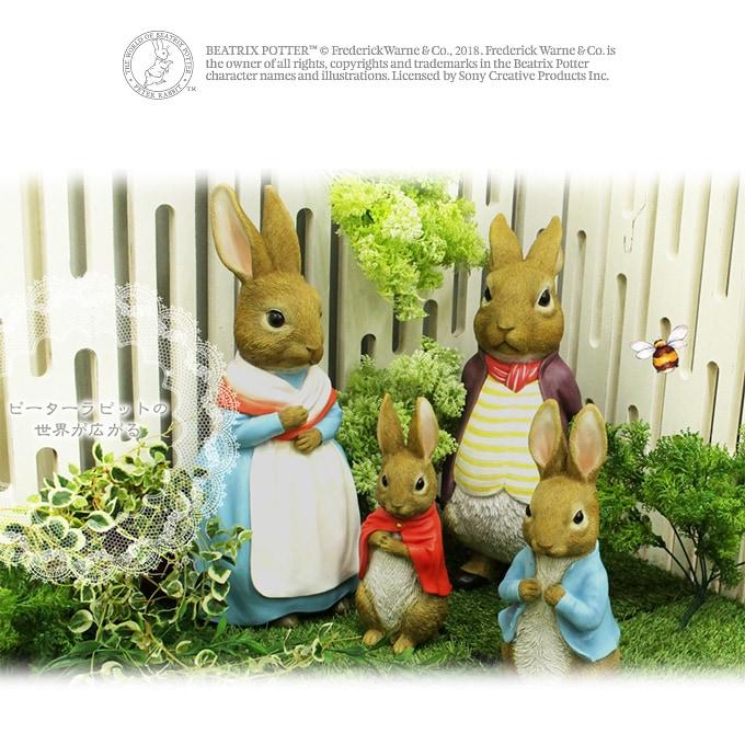 ピーターラビット バラを捧げる  絵本 雑貨 置物 うさぎ グッズ 映画 人気 ラビット ウサギ キャラクター オブジェ オーナメント 童話 物語 お子様 なつかしい