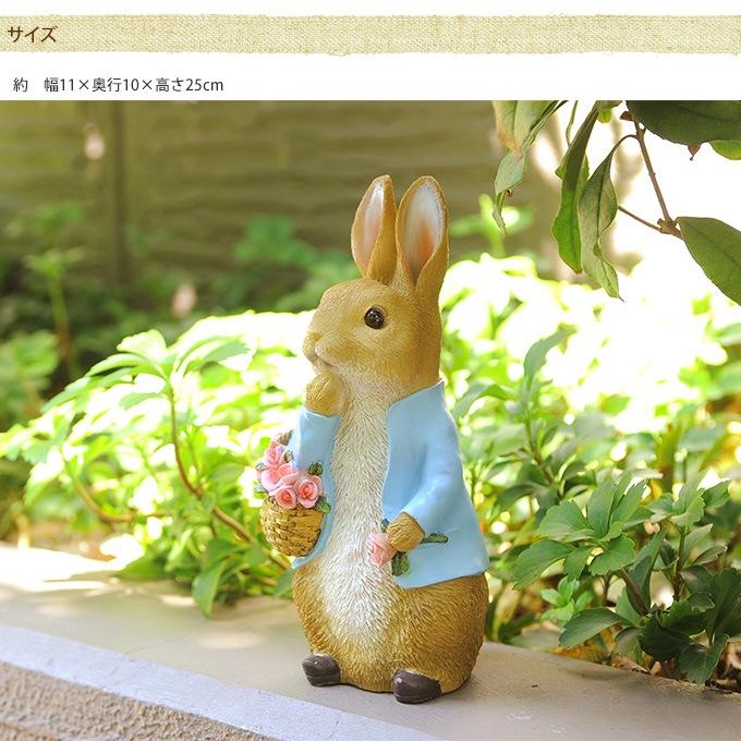ピーターラビット 恋心  絵本 雑貨 置物 うさぎ グッズ 映画 人気 ラビット ウサギ キャラクター オブジェ オーナメント 童話 物語 お子様 なつかしい
