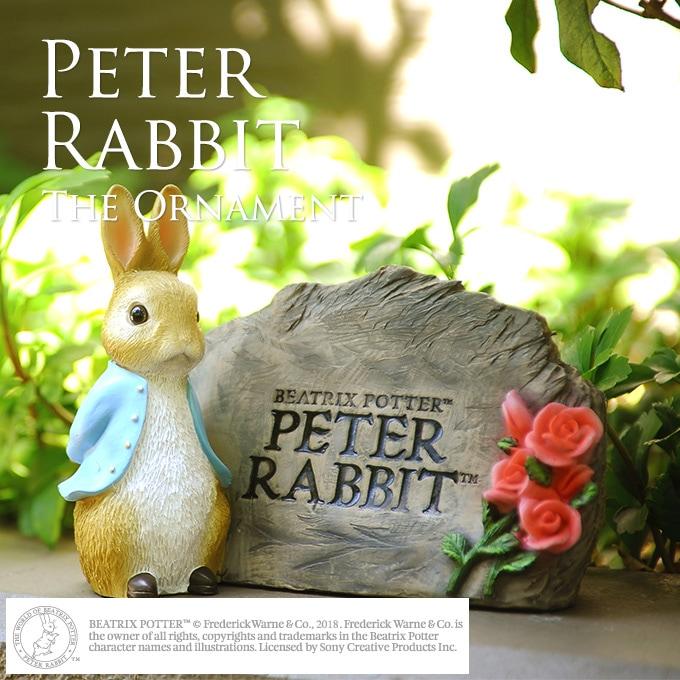 ピーターラビット ガイドストーン   絵本 雑貨 置物 うさぎ グッズ 映画 人気 ラビット ウサギ キャラクター オブジェ オーナメント 童話 物語 お子様 なつかしい