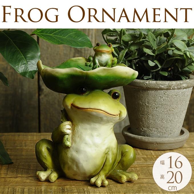 雨が大好き親子のカエル  かえる 置物 オブジェ 庭 ガーデニング 雑貨 かわいい オーナメント 玄関 インテリア おしゃれ