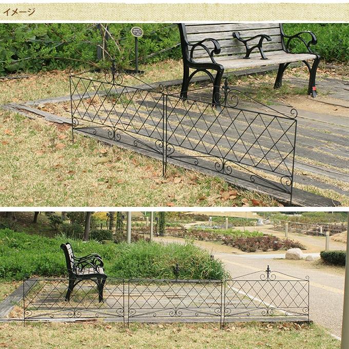 西洋アイアンガーデンフェンス 4枚セット  ガーデニング フェンス 花壇 仕切り 花壇 柵 簡単 設置 シンプル かわいい 洋風