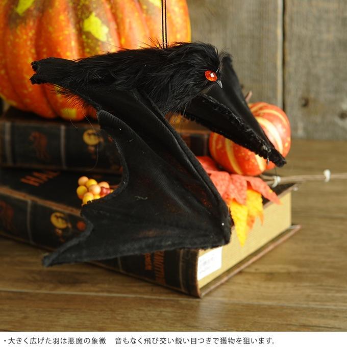 ハロウィンオブジェ 闇夜を飛び交う悪魔の使い 羽ばたくコウモリ  ハロウィン 飾り 付け 怖い 雑貨 インテリア 玄関 装飾 10月 秋 置物 小物 おしゃれ カフェ ショップ オフィス 楽しい 子供と 家族で お家