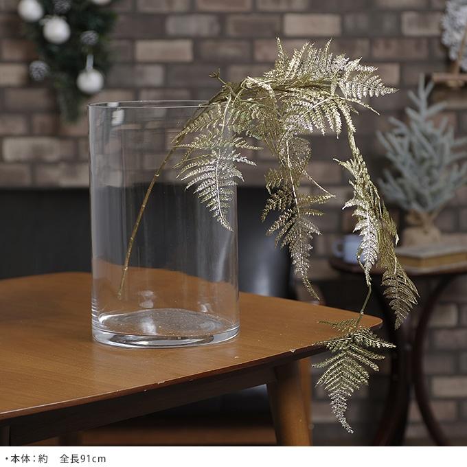 造花 繊細な美しさ スライドブッシュシダーハンガー  造花 インテリア 枝 葉っぱ アレンジ フラワーアレンジメント クリスマス 飾り シダー 季節 デコレーション フェイクグリーン フェイクフラワー カフェ 受付 玄関 おしゃれ