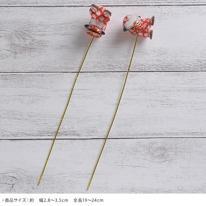 正月飾り 獅子ピック  和モダン 正月 手作り 材料 パーツ 玄関 縁起 オリジナル 和風 年初め おしゃれ 楽しく 準備 迎春