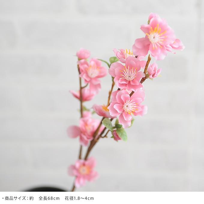 正月飾り 桃スプレー  和モダン 正月 手作り 材料 パーツ 玄関 縁起 オリジナル 和風 年初め おしゃれ 楽しく 準備 迎春