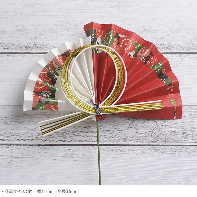 正月飾り 水引  和モダン 正月 手作り 材料 パーツ 玄関 縁起 オリジナル 和風 年初め おしゃれ 楽しく 準備 迎春