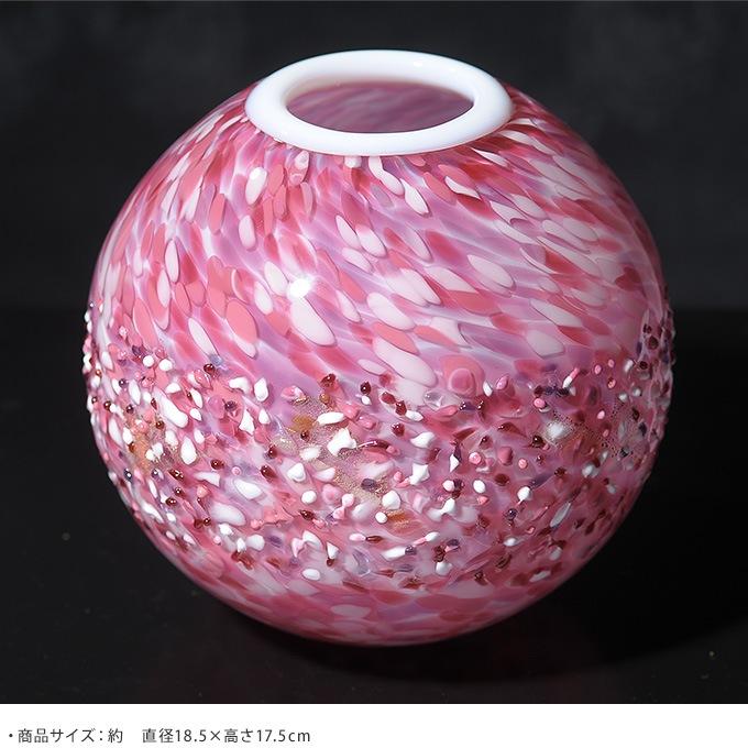 満天の桜雲 ガラス花瓶 丸花器  花器 大きい おしゃれ 日本製 大きな フラワーベース 青森 津軽 職人 大型 生け花 サクラ 活花 生花 活け花 かわいい 花明かり