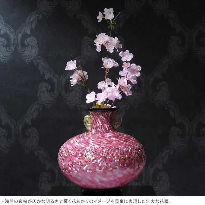 満天の桜雲 ガラス花瓶 大型 金耳付  花器 大きい おしゃれ 日本製 大きな フラワーベース 青森 津軽 職人 生け花 サクラ 活花 生花 活け花 室内 インテリア 国産 美しい きれい かわいい 花明かり