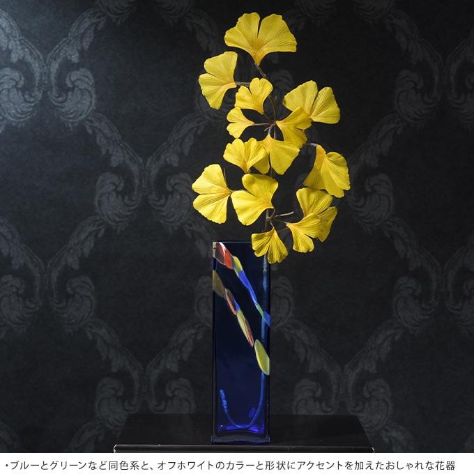 夜の街 ガラス 花瓶  花器 大きい おしゃれ 日本製 大きな フラワーベース 青森 津軽 職人 大型 生け花 活花 生花 活け花 国産 きれい キレイ かわいい 手作り