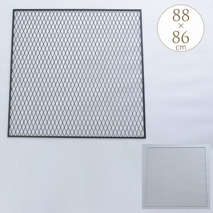 ラスティ メッシュパネル 幅88×高さ86cm