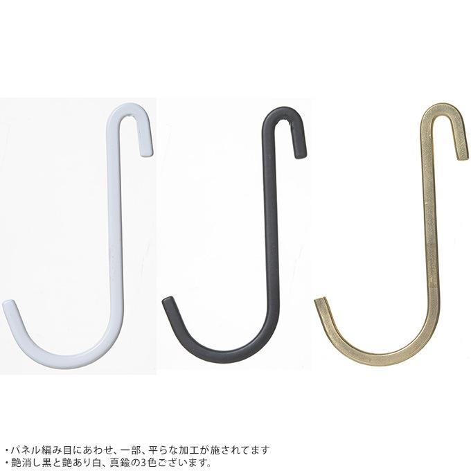 ラスティ パネル用フック J型
