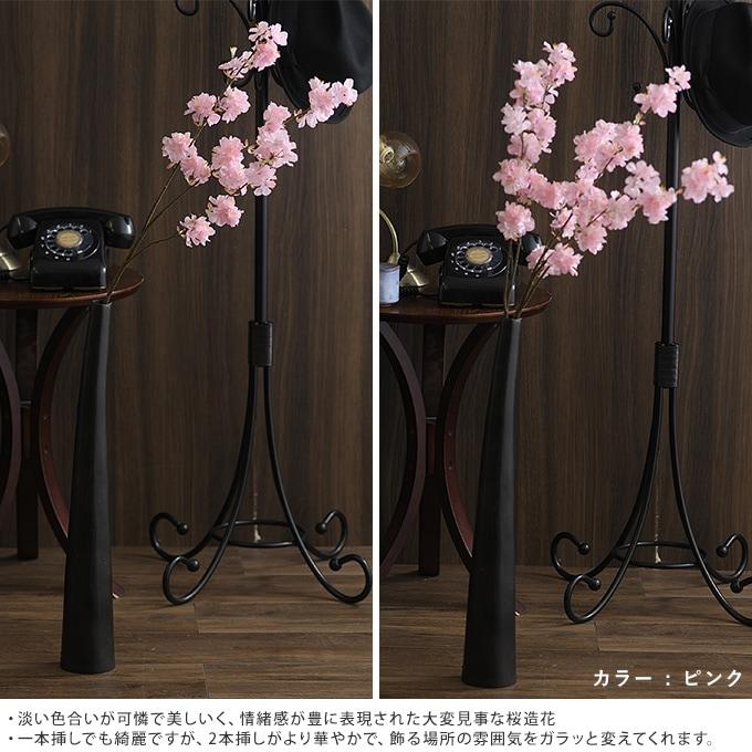 桜 大枝 Ver19
