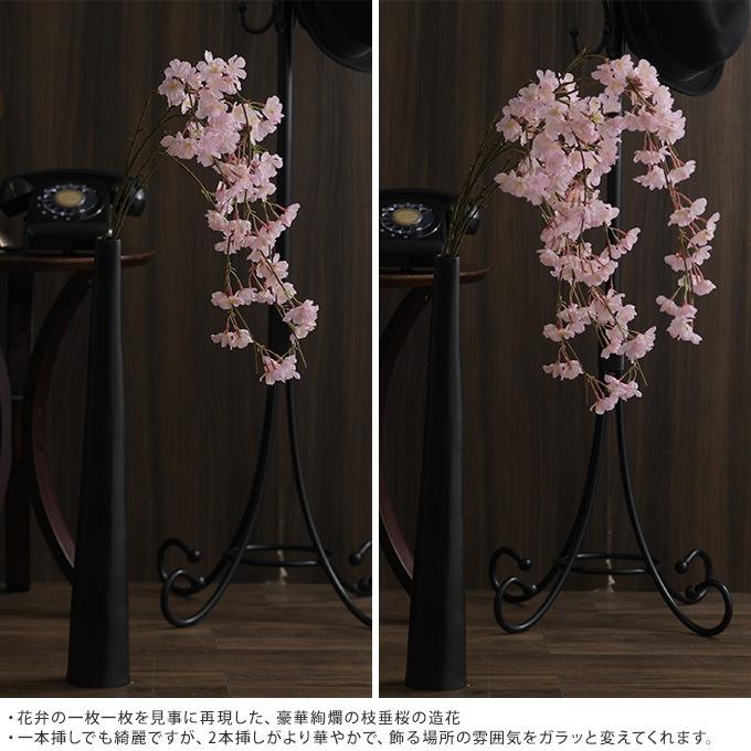 豪華枝垂桜 Ver19