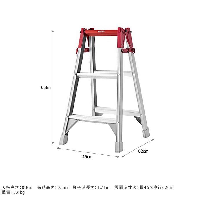 プロ仕様 梯子兼用脚立 90cm RA  業務用 はしご 軽量 脚立 作業 軽い ハシゴ 自宅 会社 事務所 高所 家庭 学校 施設 高いところ 安全 高品質 丈夫 安心 頑丈