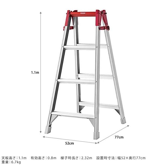 プロ仕様 梯子兼用脚立 120cm RA  業務用 はしご 軽量 脚立 作業 軽い ハシゴ 自宅 会社 事務所 高所 家庭 学校 施設 高いところ 安全 高品質 丈夫 安心 頑丈