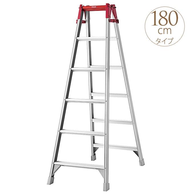 プロ仕様 梯子兼用脚立 180cm RA  業務用 はしご 軽量 脚立 作業 軽い ハシゴ 自宅 会社 事務所 高所 家庭 学校 施設 高いところ 安全 高品質 丈夫 安心 頑丈