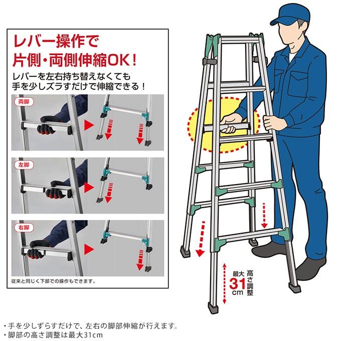 プロ仕様 梯子兼用脚立 150cm 脚部伸縮式  業務用 はしご 軽量 脚立 作業 軽い ハシゴ 自宅 会社 事務所 高所 家庭 学校 施設 高いところ 安全 高品質 丈夫 安心 頑丈