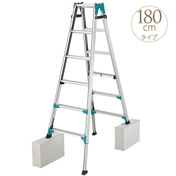 プロ仕様 梯子兼用脚立 180cm 脚部伸縮式  業務用 はしご 軽量 脚立 作業 軽い ハシゴ 自宅 会社 事務所 高所 家庭 学校 施設 高いところ 安全 高品質 丈夫 安心 頑丈