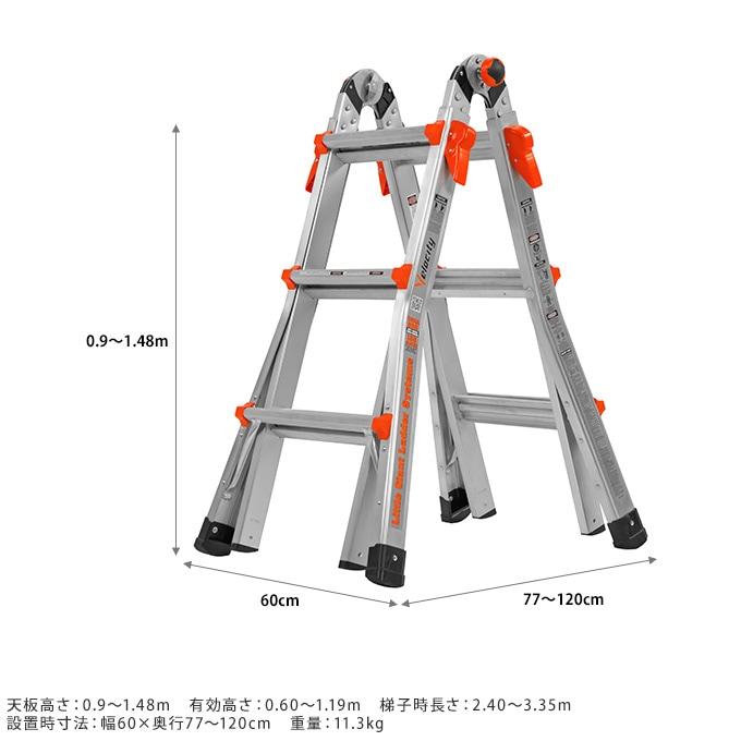 角度を変えるプロ仕様 多目的兼用脚立 ヴェロシティ 全高1.05〜1.63m  業務用 はしご 軽量 脚立 作業 軽い ハシゴ 自宅 事務所 高所 家庭 施設 高いところ 安全 高品質 丈夫 安心 頑丈