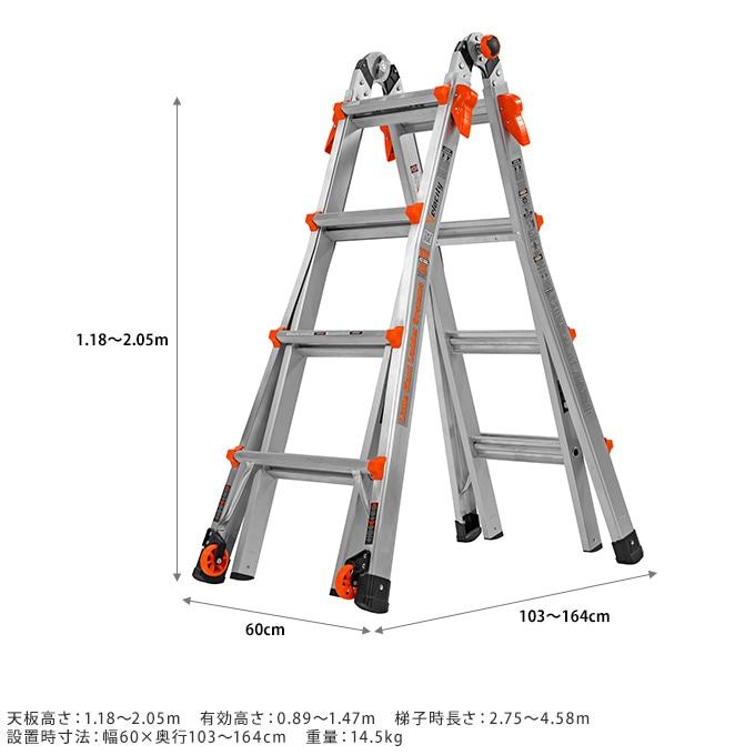 角度を変えるプロ仕様 多目的兼用脚立 ヴェロシティ 全高1.34〜2.20m  業務用 はしご 軽量 脚立 作業 軽い ハシゴ 自宅 事務所 高所 家庭 施設 高いところ 安全 高品質 丈夫 安心 頑丈