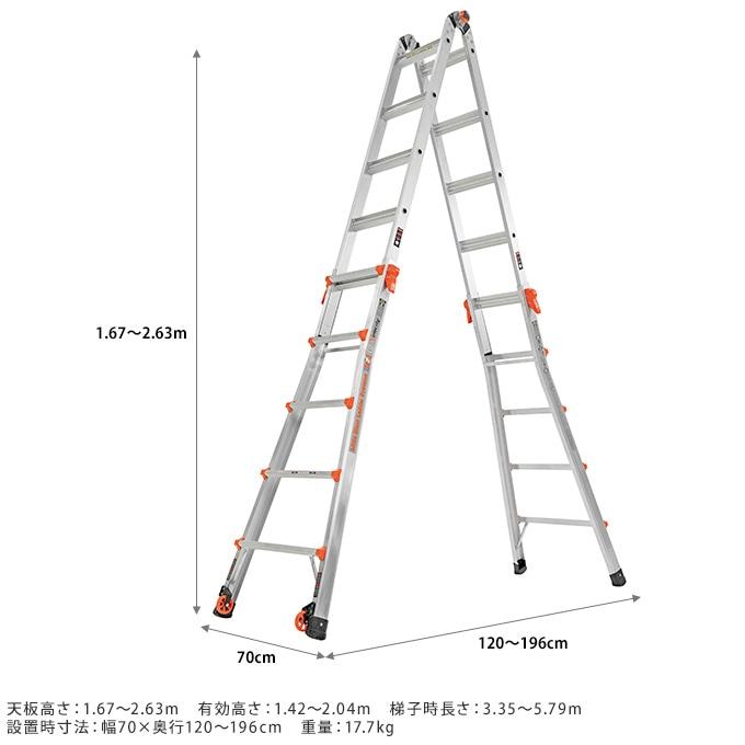 角度を変えるプロ仕様 多目的兼用脚立 ヴェロシティ 全高1.62〜2.78m  業務用 はしご 軽量 脚立 作業 軽い ハシゴ 自宅 事務所 高所 家庭 施設 高いところ 安全 高品質 丈夫 安心 頑丈