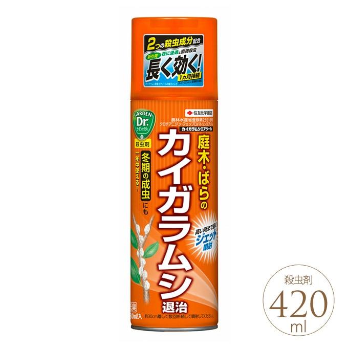 園芸用殺虫剤 カイガラムシエアゾール 480ml