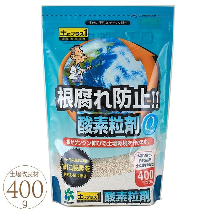 根腐れ防止酸素粒剤