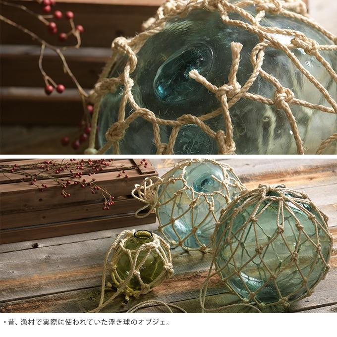 ガーデニング 置物 ガラス 浮き玉 津軽の浮き球 漁師編み 縄付き (大) 直径30cm〜50cm  アンティーク オブジェ 居酒屋 飾り 海の 雑貨 装飾 海の幸 仕掛け網 大漁