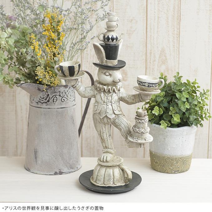 時計ウサギ お茶会でお道化る  不思議の国のアリス 置物 雑貨 うさぎ アンティーク かわいい オブジェ キャラクター