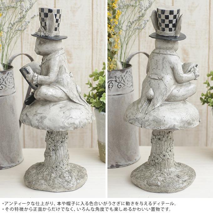 時計ウサギ 読書に耽る  不思議の国のアリス 置物 雑貨 うさぎ アンティーク かわいい オブジェ キャラクター
