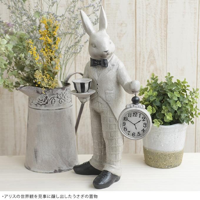 時計ウサギ 紳士の振る舞い  不思議の国のアリス 置物 雑貨 うさぎ アンティーク かわいい オブジェ キャラクター