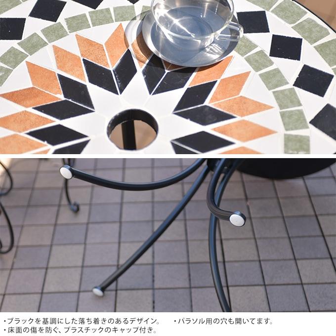 欧風モザイクテーブル パラソル用穴あり  モザイク タイル ガーデンテーブル 屋外 ベランダ ガーデニング 庭 バルコニー 自宅で カフェ