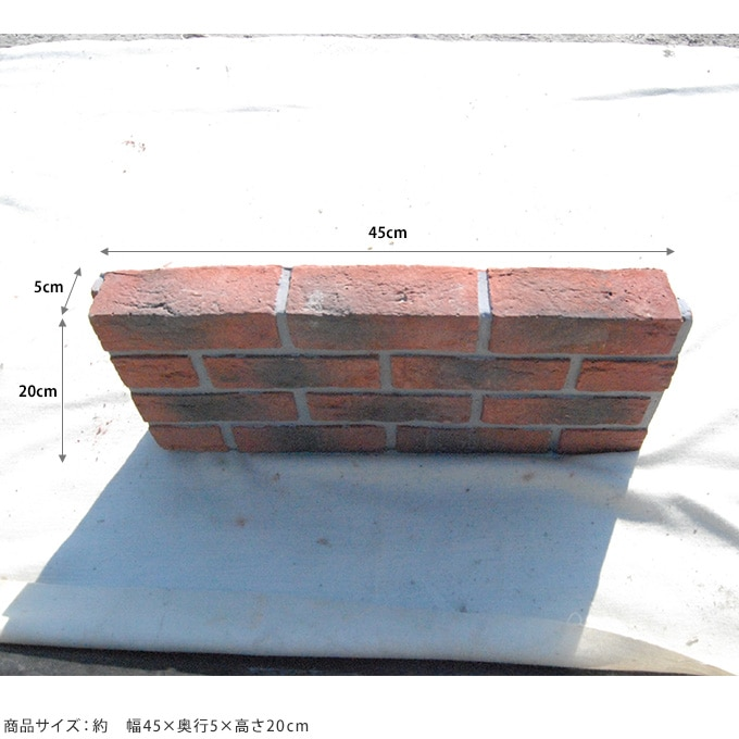 欧風 花壇ブロック レンガ調ボーダー ストレート 4個セット  花壇 レンガ 仕切り コンクリート 土留め ガーデニング 簡単 置くだけ 囲い ヨーロピアン 洋風 西洋 おしゃれ