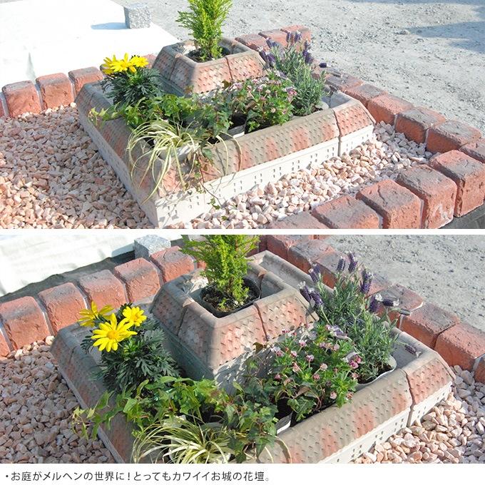 欧風 花壇ブロック オランダの街並み コーナー 4個セット  花壇 レンガ 仕切り コンクリート 土留め ガーデニング 簡単 置くだけ 囲い ヨーロピアン 洋風 西洋 おしゃれ