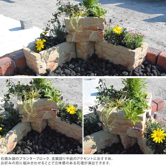 欧風 花壇ブロック 無作為 プランター 正方形 2個セット  花壇 レンガ 仕切り コンクリート 土留め ガーデニング 簡単 置くだけ 囲い ヨーロピアン 洋風 西洋 おしゃれ