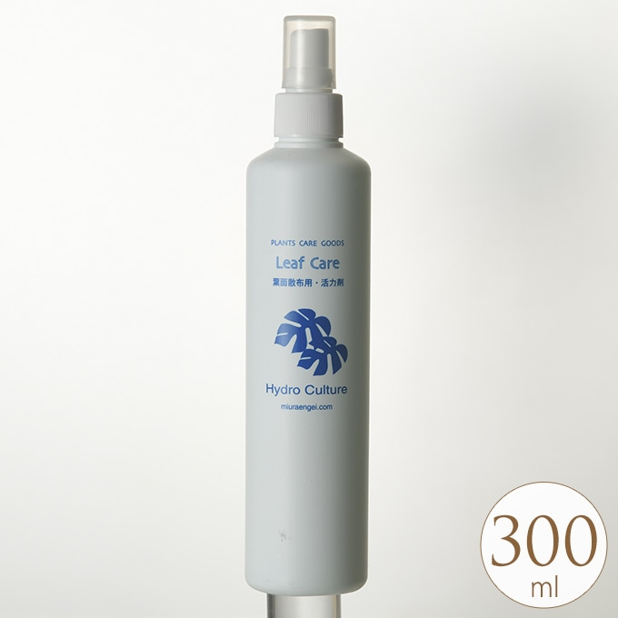 葉面散布活力剤 300ml