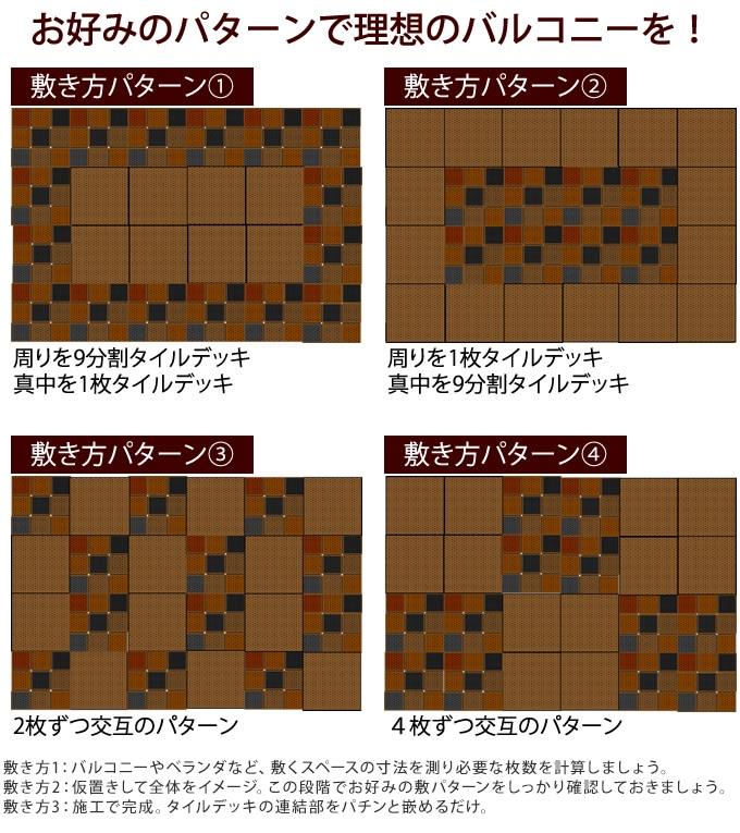 TOTO バーセア MN series 36分割(10枚入り)