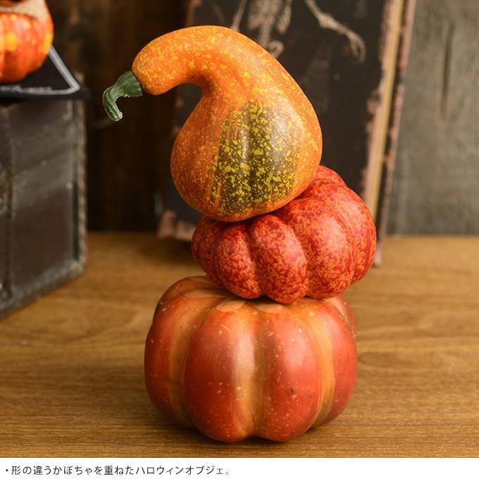 ツリーになりたい 3連パンプキンスタンド  ハロウィン 飾り インテリア オブジェ 置物 かぼちゃ タイトル ミニチュア