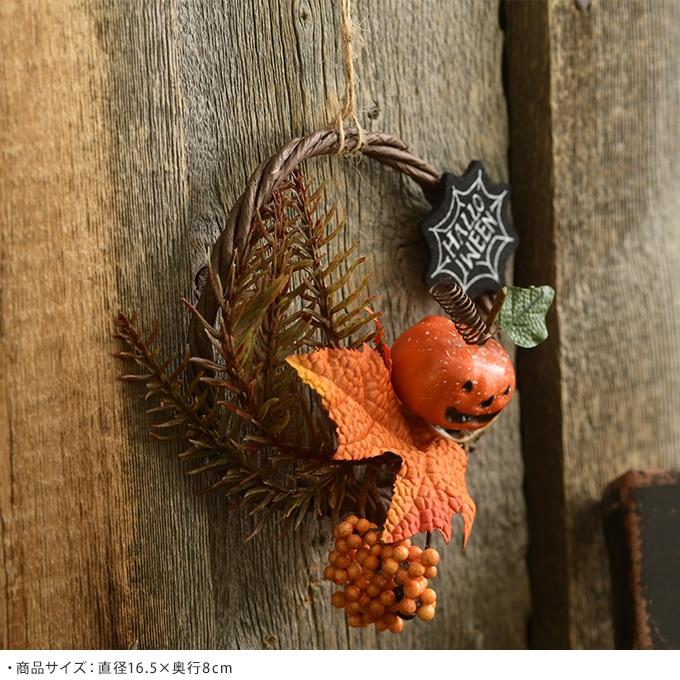 ハロウィン雑貨 パンプキン ハロウィンリース  飾り インテリア オブジェ 置物 かぼちゃ ミニチュア プチ 装飾