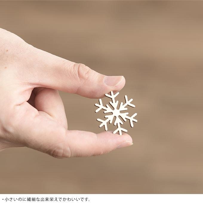 クリスマス 飾り 木製 キャラクターチップ 4種 (ツリー緑・白、スノー、ディア)のうち1種  クリスマス雑貨 かわいい ウッド 北欧 玄関 壁 窓 リース 貼り付け パーツ